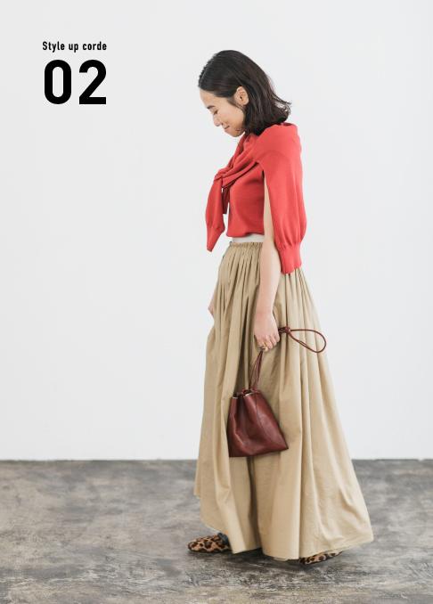 小柄 ファッション 30代